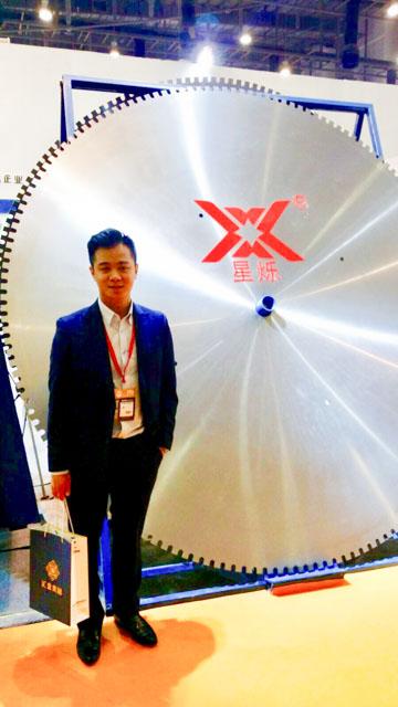 Xiamen17