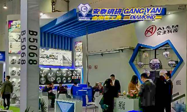 19th China Xiamen stone fair