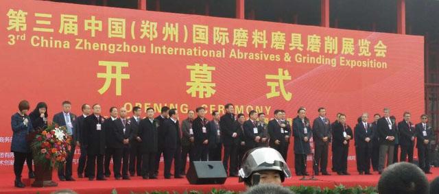 Zhengzhou1