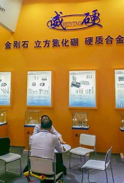 Dongguan2